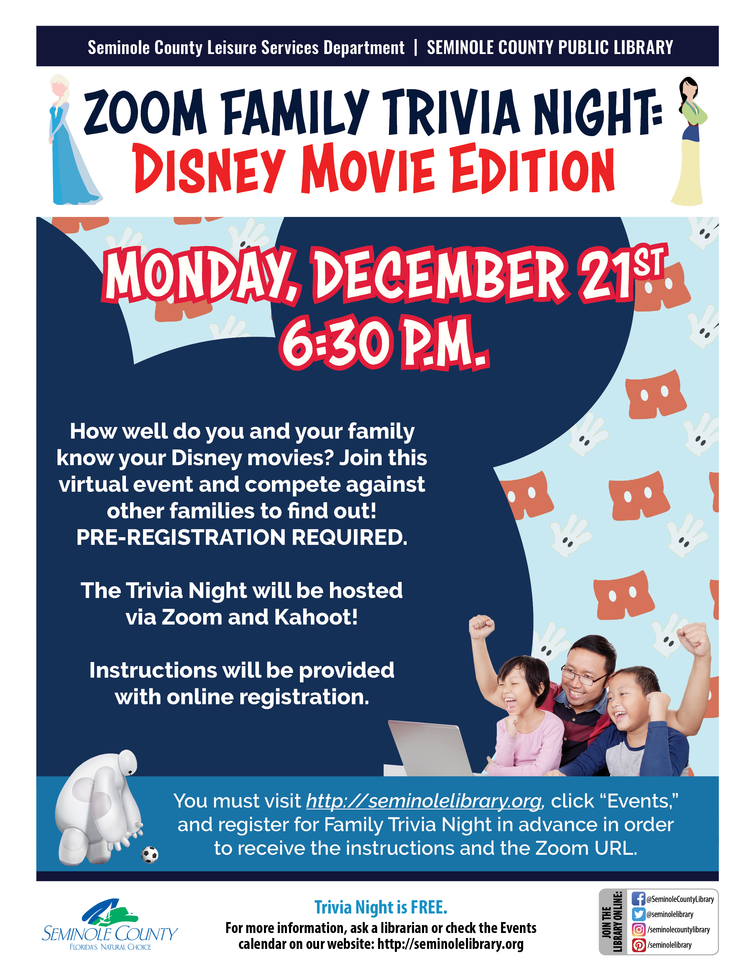 Zoom Family Trivia Night - Disney Edition
